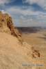 Masada Israel Photo by Jennifer Phillips